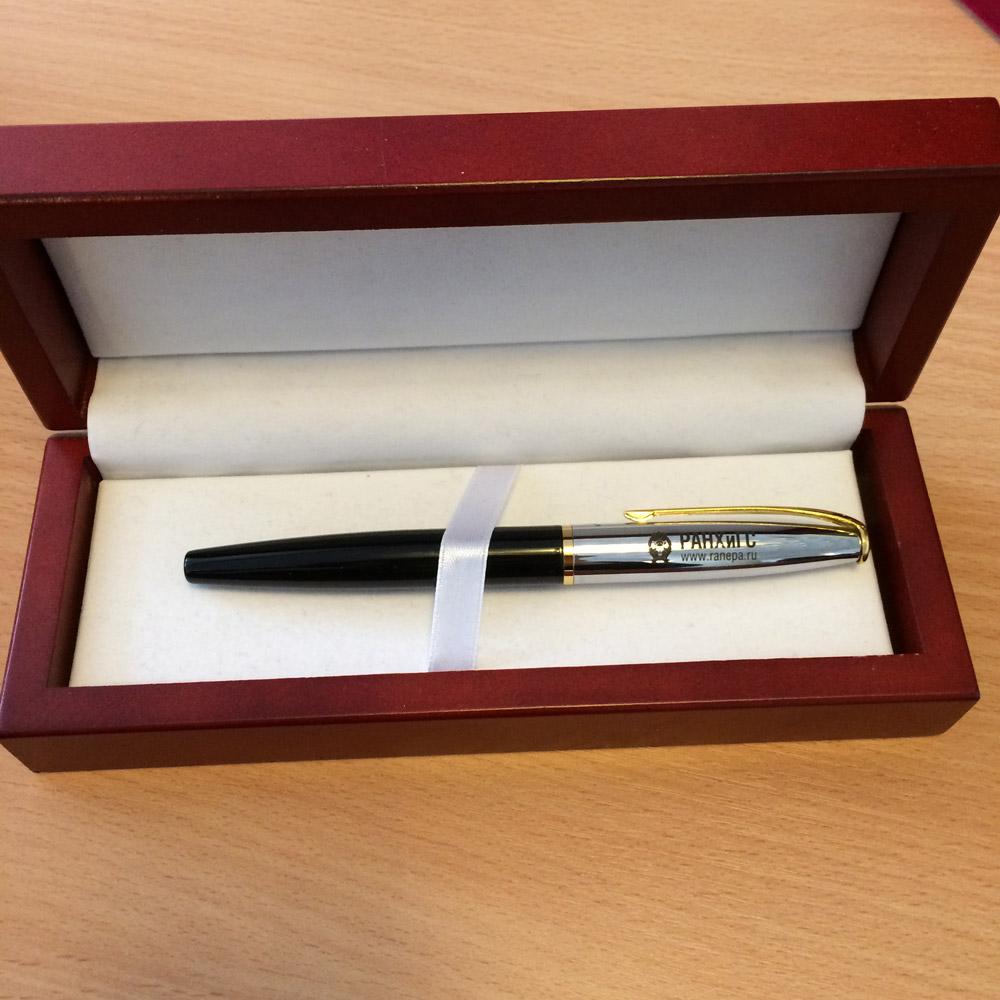 Получить ручку в подарок